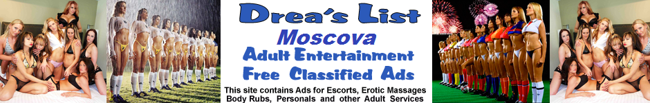Moscow Adult Classified Ads – Drea's List
